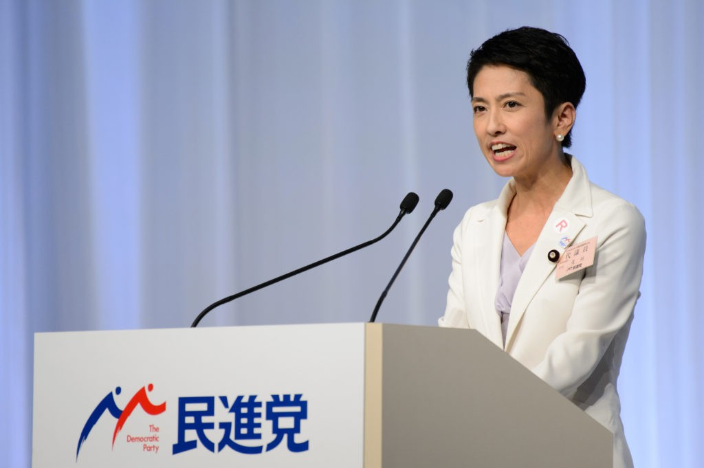 Taiwanese-Japanese politician Renho Murata, former leader of the Democratic Party of Japan (Getty Images)